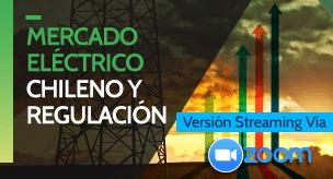 Mercado-eléctrico-chileno-y-regulación-Home-304X164