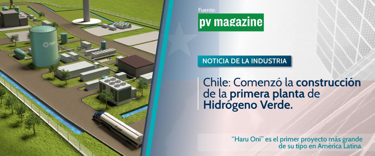 noticia-indus-H2-1200x500